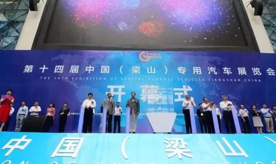 苍泰缓速器魅力绽放第十四届中国(梁山)专用汽车展